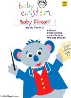 Baby Mozart - Music Festival(DVD English)