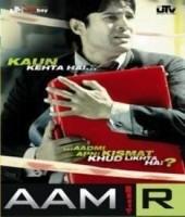 Aamir(DVD Hindi)