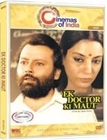 Ek Doctor Ki Maut - Collector's Edition(DVD Hindi)
