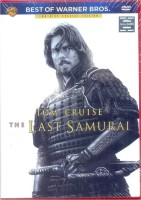 The Last Samurai(DVD English)
