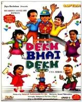 Dekh Bhai Dekh Season - Complete Complete(DVD Hindi)