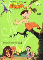 Chota Bheem Vol. 1 1(DVD Hindi)