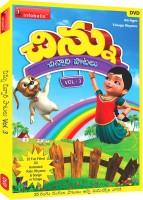 Chinnu Telugu Rhymes Vol. 3(DVD Telugu)