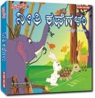 Buzzers Moralstories Vol 1(VCD Kannada)