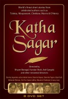 Katha Sagar Complete(DVD Hindi)