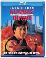 Rumble In The Bronx(Blu-ray English)