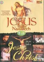 Jesus Man Of Nazareth/Jesus Christ(DVD English)