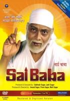 Sai Baba (Set - 1) Complete(DVD Hindi)