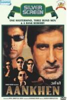 Aankhen(DVD Hindi)