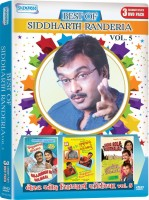 Best Of Siddhart Randeria Vol.5 : Gujjubhai Ni Golmaal | Gujjubhai Gaam E Gajayu | Sacha Bola Jhootalal(DVD Gujarati)