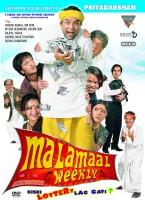 Malamaal Weekly(DVD Hindi)