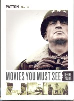 Patton(DVD English)
