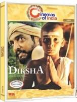 Diksha (Collector's Edition)(DVD Hindi)