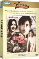 Bawre Nain(DVD Hindi)