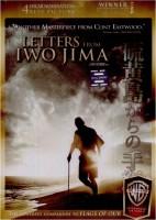 Letters Form Iwo Jima(DVD Japanese)