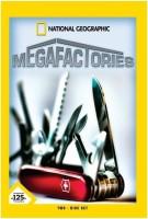 Megafactories Complete(DVD English)
