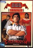 Sarfarosh(DVD Hindi)