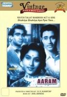 Vintage Black & White Classics: Aaram(DVD Hindi)