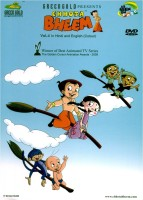 Chota Bheem Vol. 4 Complete(DVD Hindi)