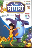 Mogli (Set of 8 DVD's Complete Set) Complete(DVD Hindi)