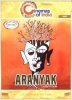 Aranyak(DVD Hindi)