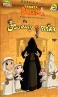 Chhota Bheem In Journey To Petra Complete(DVD Hindi)