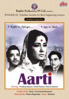 Aarti (B/W)(DVD Hindi)