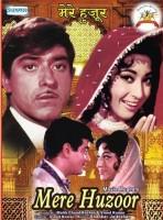 Mere Huzoor(DVD Hindi)