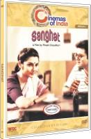 Sanghat(DVD Bengali)