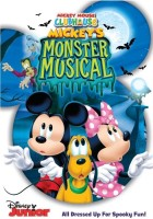 Mickey Mouse Clubhouse : Mickey's Monster Musical(DVD English)