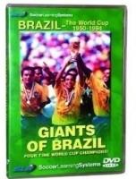 Giants Of Brazil(DVD English)