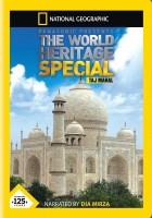 The World Heritage Special - Taj Mahal Complete(DVD English)