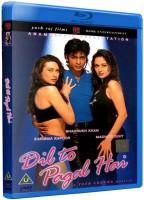 Dil To Pagal Hai(Blu-ray Hindi)