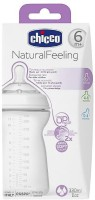 Chicco NATURAL FEELING STEP UP NEW 6M+ FEEDING BOTTLE 330ML - 330 ml(Multicolor)