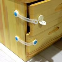 Futaba Baby Door/Cabint Lock(White)
