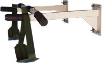Home Gym Equipments Pull Up Bar Home Pull-up Bar(White)