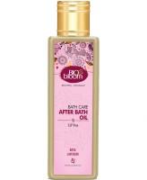 BioBloom After Bath Oil - Basil & Lavender(100 ml)