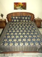 https://rukminim1.flixcart.com/image/200/200/bed-cover/6/z/6/ahfb103-amita-home-furnishing-original-imaeng8xgzb6ybbz.jpeg?q=90