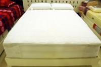 https://rukminim1.flixcart.com/image/200/200/bed-cover/x/7/z/royal-coral-white-royal-cotton-white-twin-royal-bed-protector-original-imae52766dgsafkf.jpeg?q=90
