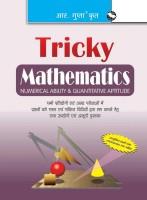 Tricky Mathematics: Numerical Ability & Quantitative Aptitude(Hindi, Paperback, RPH Editorial Board)