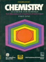 Inorganic Chemistry Textbook For Schools (Part - 1) 1st Edition(English, Paperback, Yu. V. Khodakov)