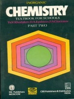 Inorganic Chemistry Textbook For Schools (Part - 2) 1st Edition(English, Paperback, Yu. V. Khodakov)