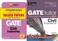 GATE Civil Engineering Guide and Solved Papers (Set of 2 Books) 1st Edition(English, Paperback, Arihant Experts)