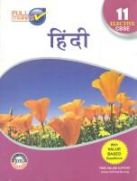 CBSE - Hindi Elective (Class 11)(Hindi, Paperback, Full Marks School Books)