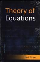 Theory of Equations(Paperback, Hari Kishan)