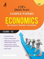 Sample Papers Econnomics Class-12(English, Paperback, By Commerce Teachers' Foundation)