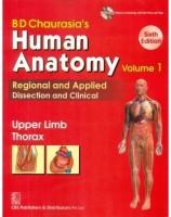 BD Chaurasia's Human Anatomy: Vol. 1(English, Paperback, Chaurasia B. D.)