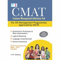 Common Management Admission Test CMAT for MBA Entrance Exam Book(English, Paperback, V.V.K. Subburaj)