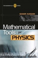 Mathematical Tools for Physics 1st Edition(English, Paperback, Shakir Husain)