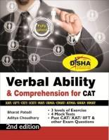 Verbal Ability & Comprehension for CAT/ XAT/ IIFT/ CMAT/ MAT/ Bank PO/ SSC 2nd Edition(Aditya Choudhary Bharat Patodi)